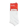 Dámske nízke bavlnené ponožky bellinda, biela, 919-1719 - 13