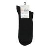 Vysoké pánske čierne bavlnené ponožky matex, čierna, 919-6218 - 13