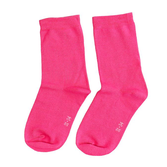 Detské vysoké bodkované ružové ponožky bata, viacfarebné, 919-5686 - 16